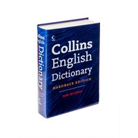 801CD | SAFE CAN DICTIONARY